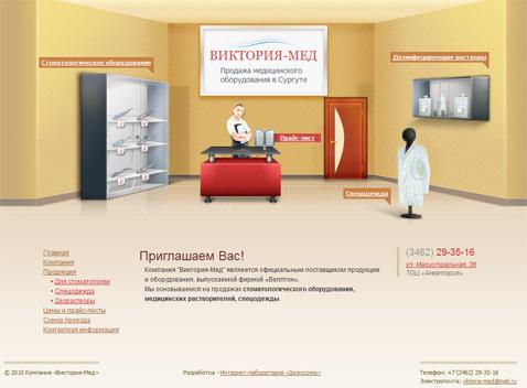 Главная страница 32плюс.рф