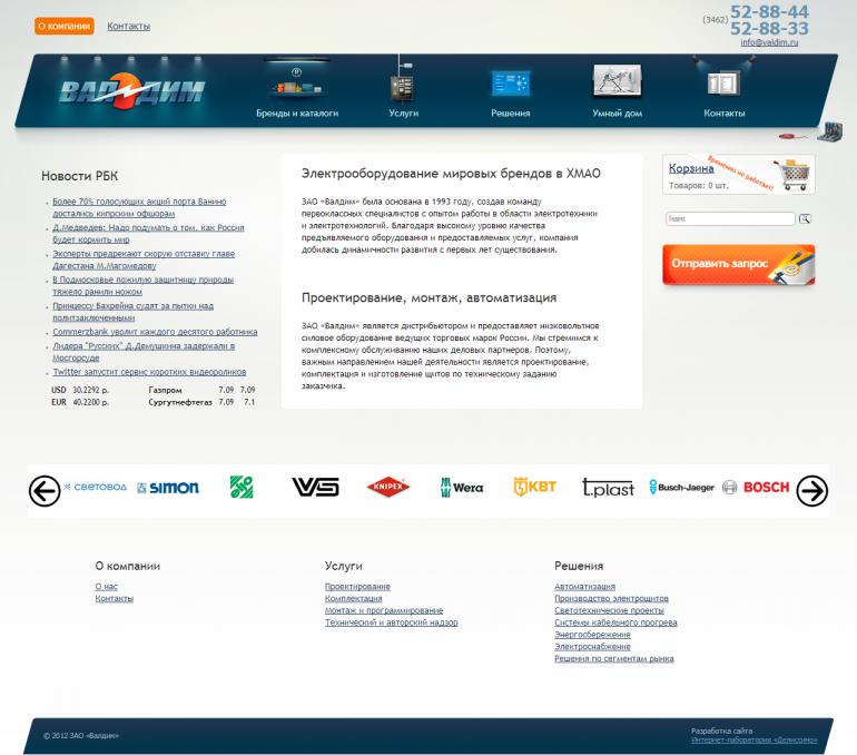 Главная страница valdim.ru