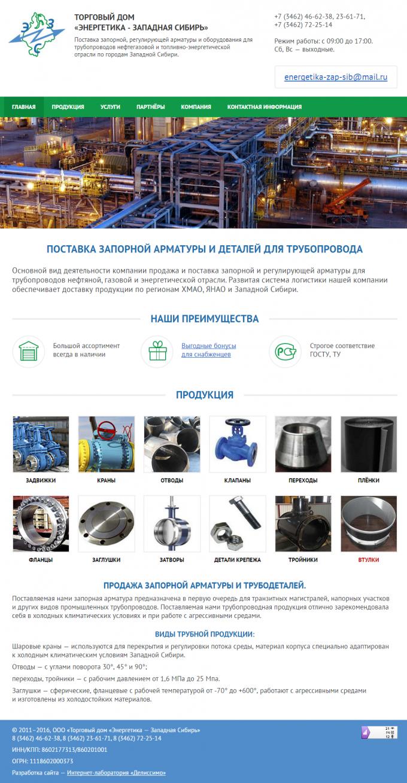 Макет главной страницы ezs86.ru